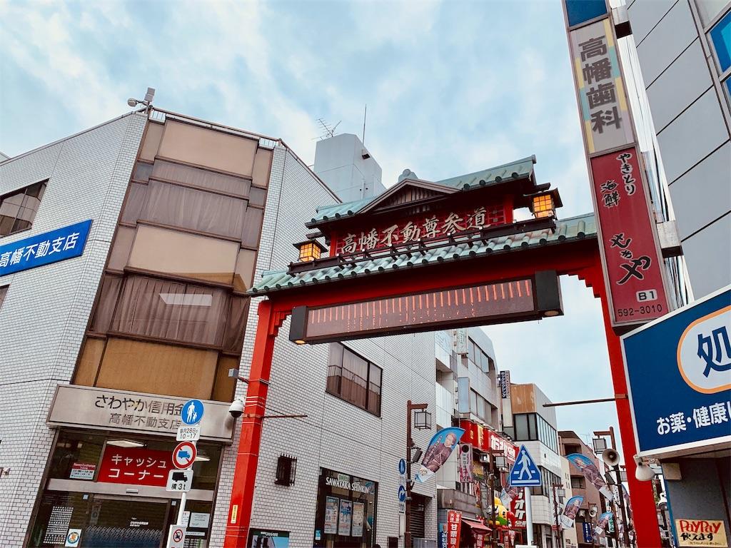 f:id:tomohiko37_i:20190623142641j:image