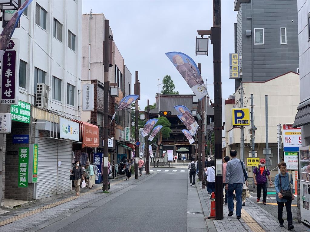 f:id:tomohiko37_i:20190623142644j:image