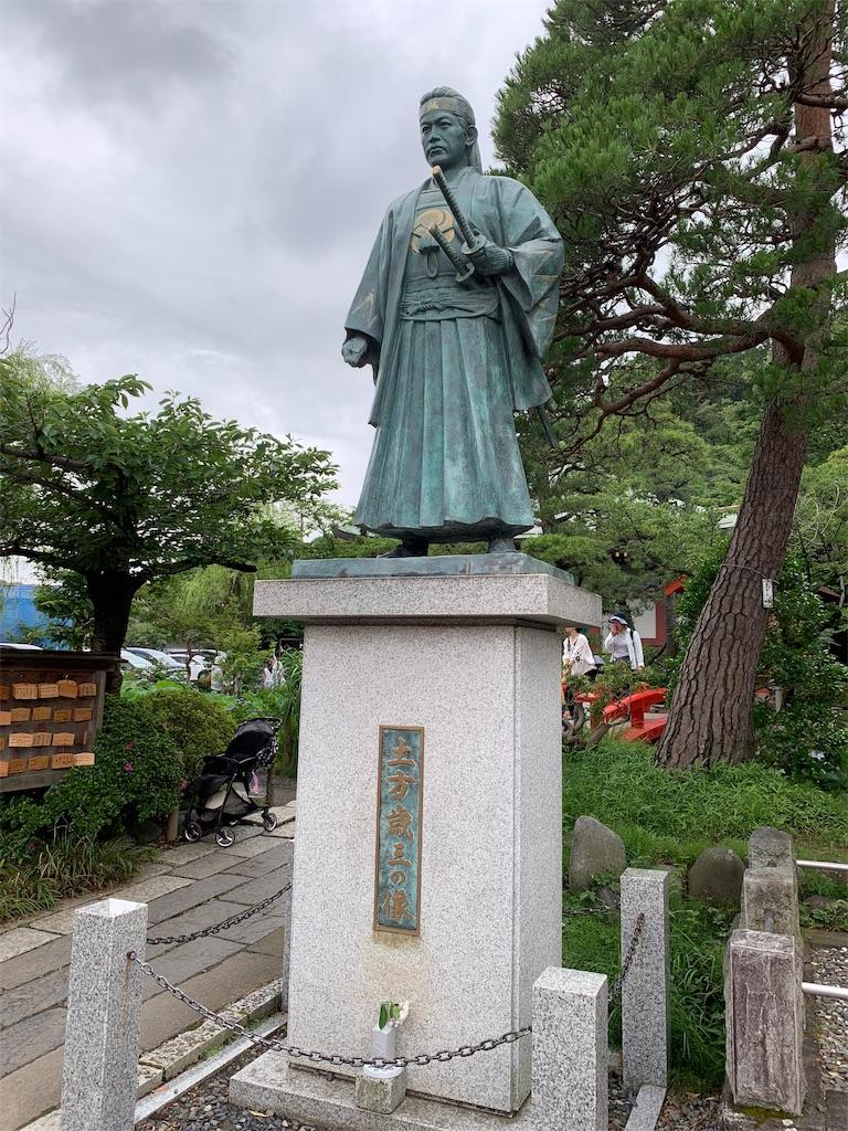 f:id:tomohiko37_i:20190624190801j:image