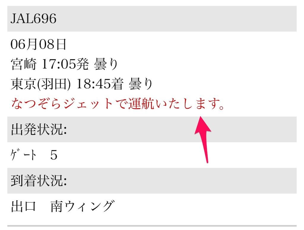 f:id:tomohiko37_i:20190627212839j:image