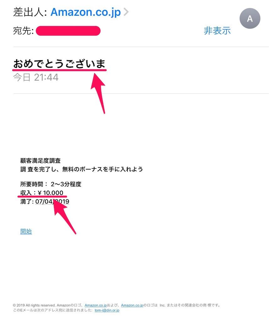 f:id:tomohiko37_i:20190702221135j:image