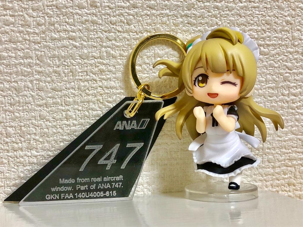 f:id:tomohiko37_i:20190707174159j:image
