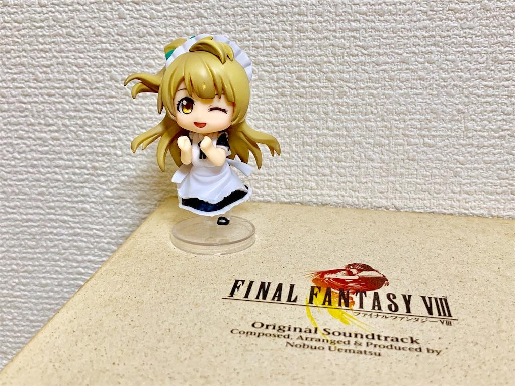 f:id:tomohiko37_i:20190707231901j:image