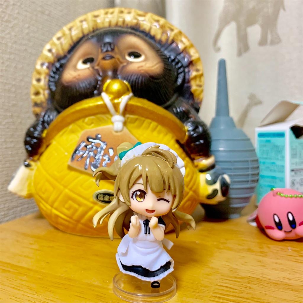 f:id:tomohiko37_i:20190707232705j:image