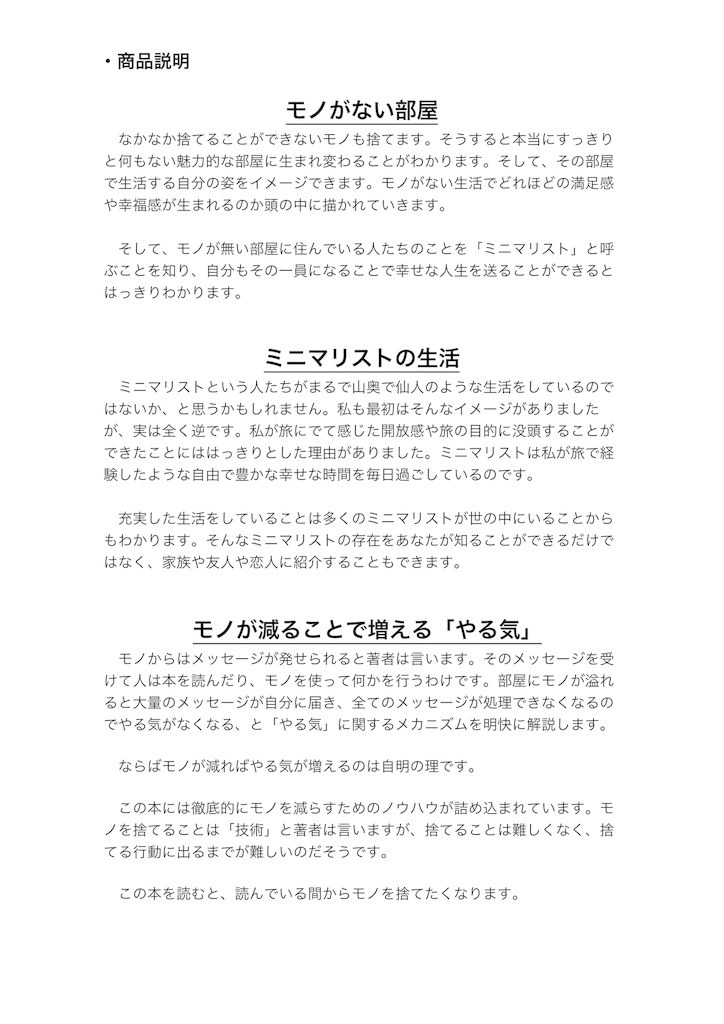 f:id:tomohiko37_i:20190711224325j:image