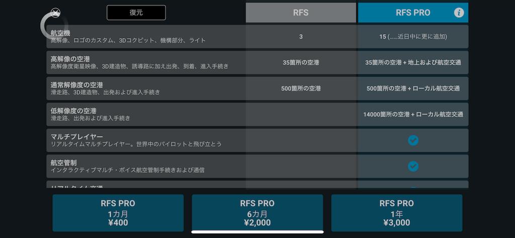 f:id:tomohiko37_i:20190803173136p:image