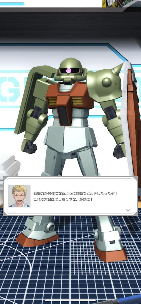 f:id:tomohiko37_i:20190817090900p:image:w250