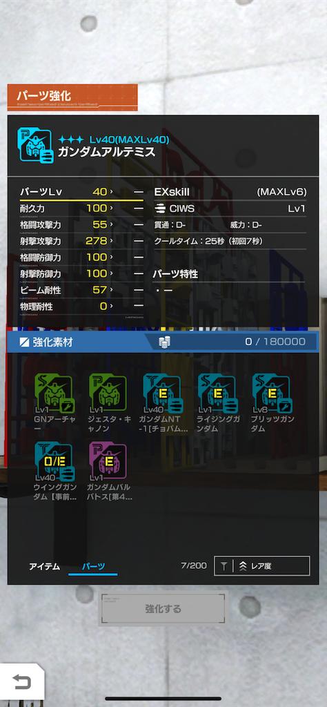 f:id:tomohiko37_i:20190818104924p:image:w250