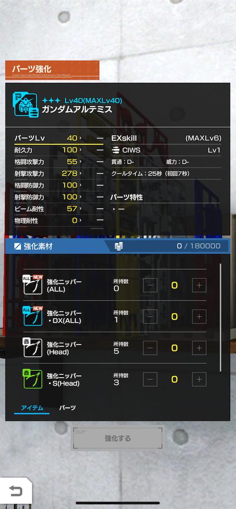 f:id:tomohiko37_i:20190818104934p:image:w250