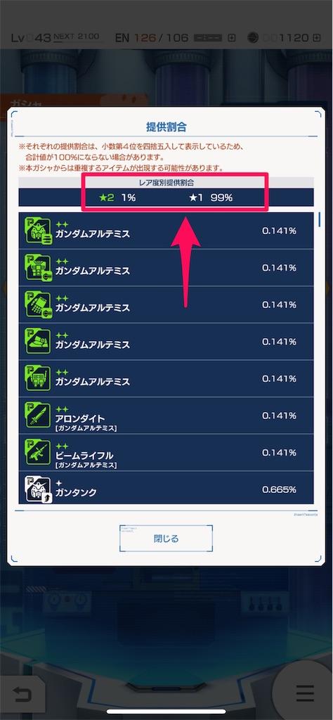 f:id:tomohiko37_i:20190823070251j:image:w250