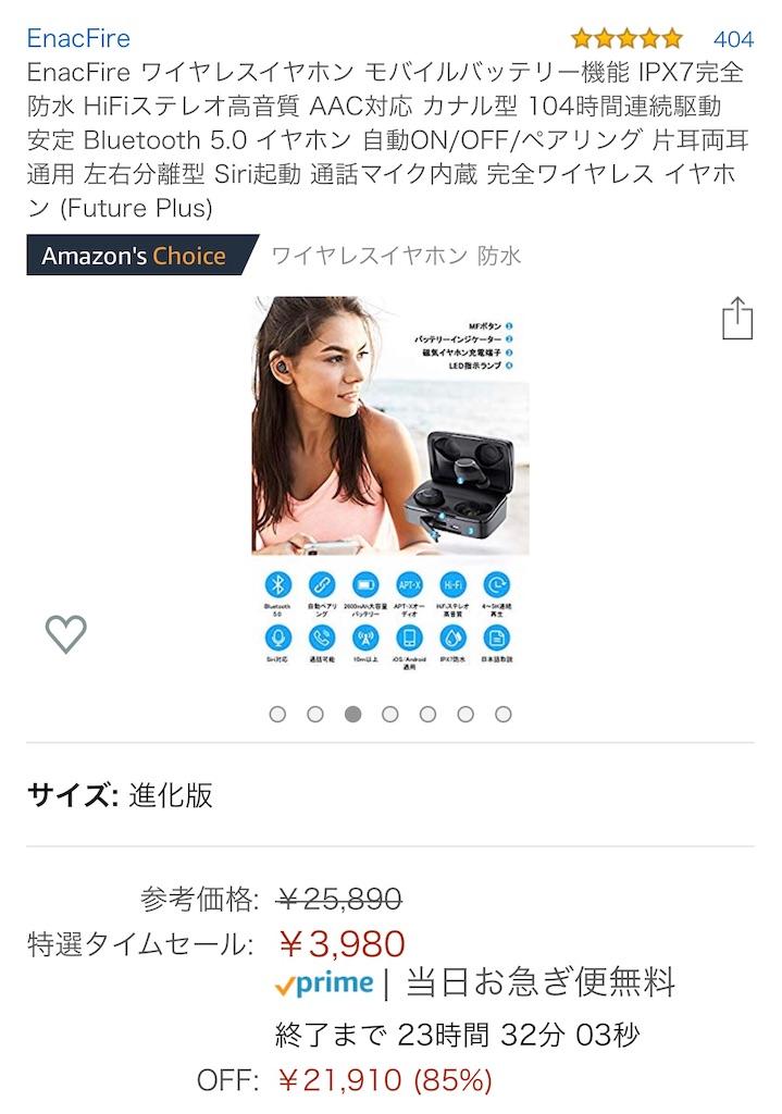 f:id:tomohiko37_i:20190825095706j:image:w250