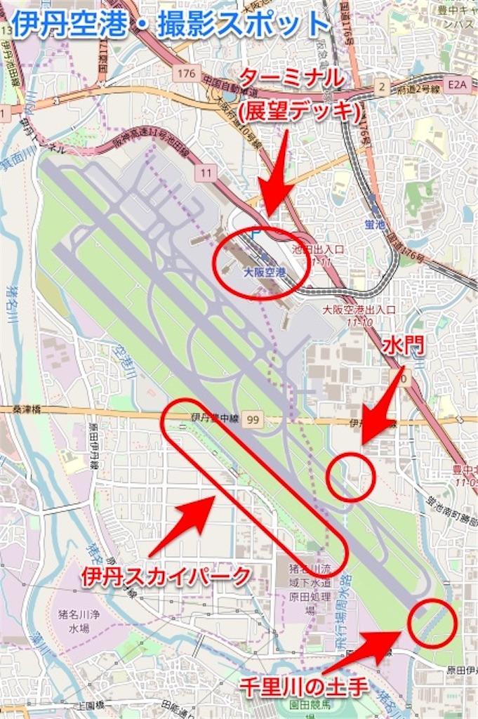f:id:tomohiko37_i:20190827212425j:image