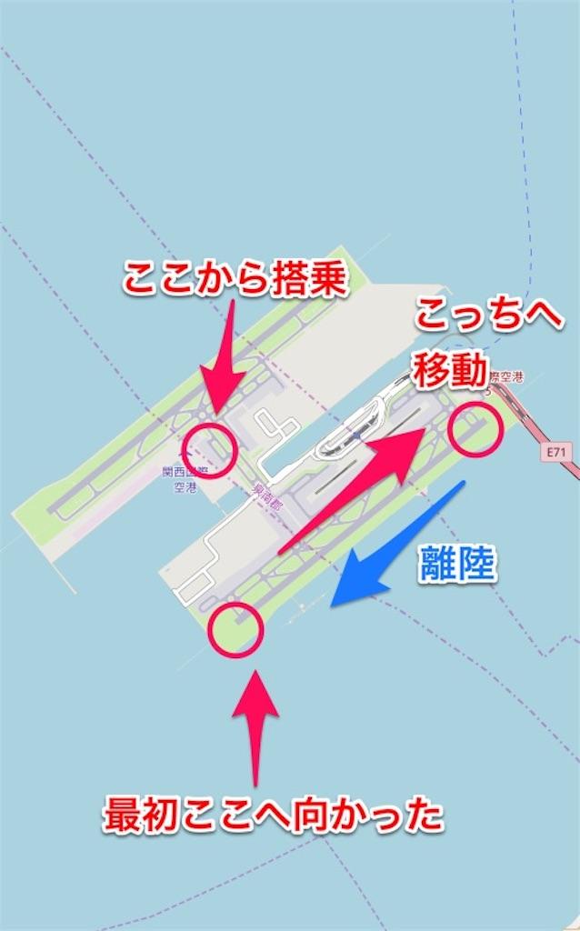 f:id:tomohiko37_i:20190831192055j:image