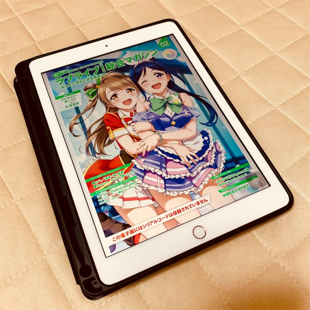 f:id:tomohiko37_i:20190901091939j:image