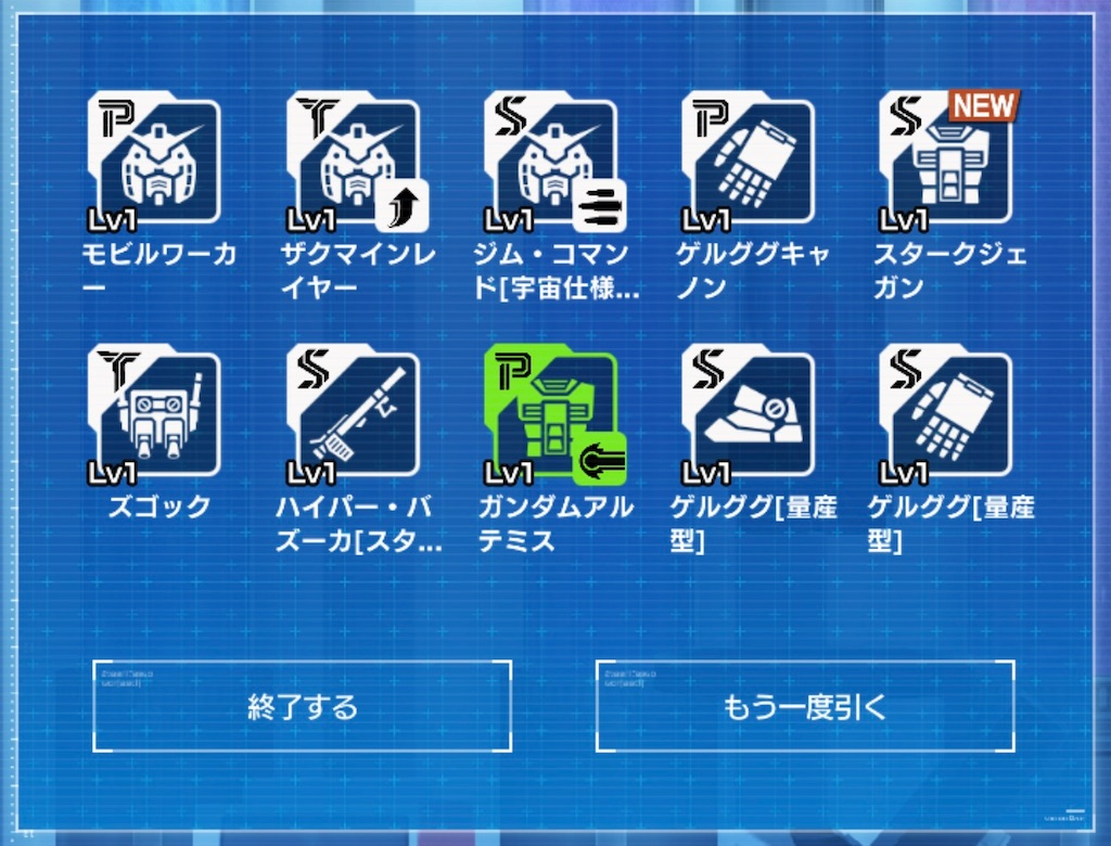 f:id:tomohiko37_i:20190903065558j:image