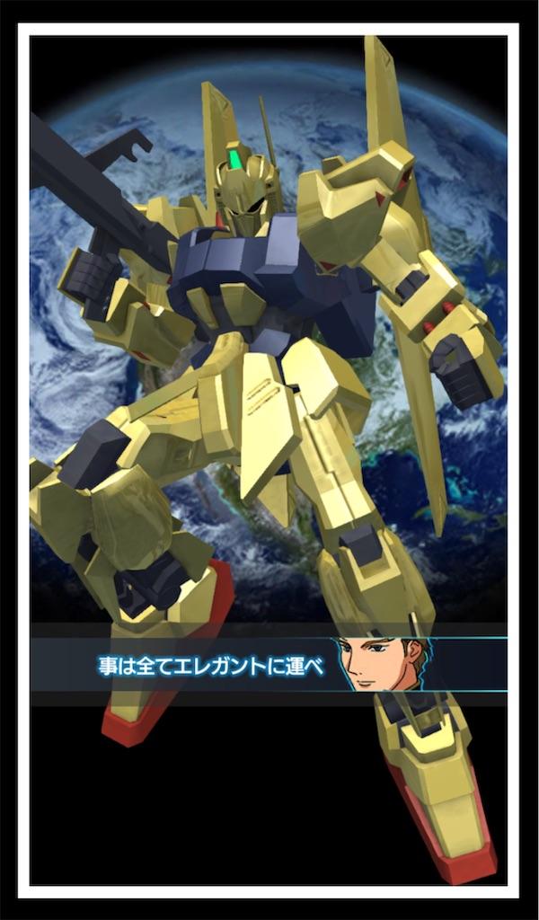 f:id:tomohiko37_i:20190904205619j:image