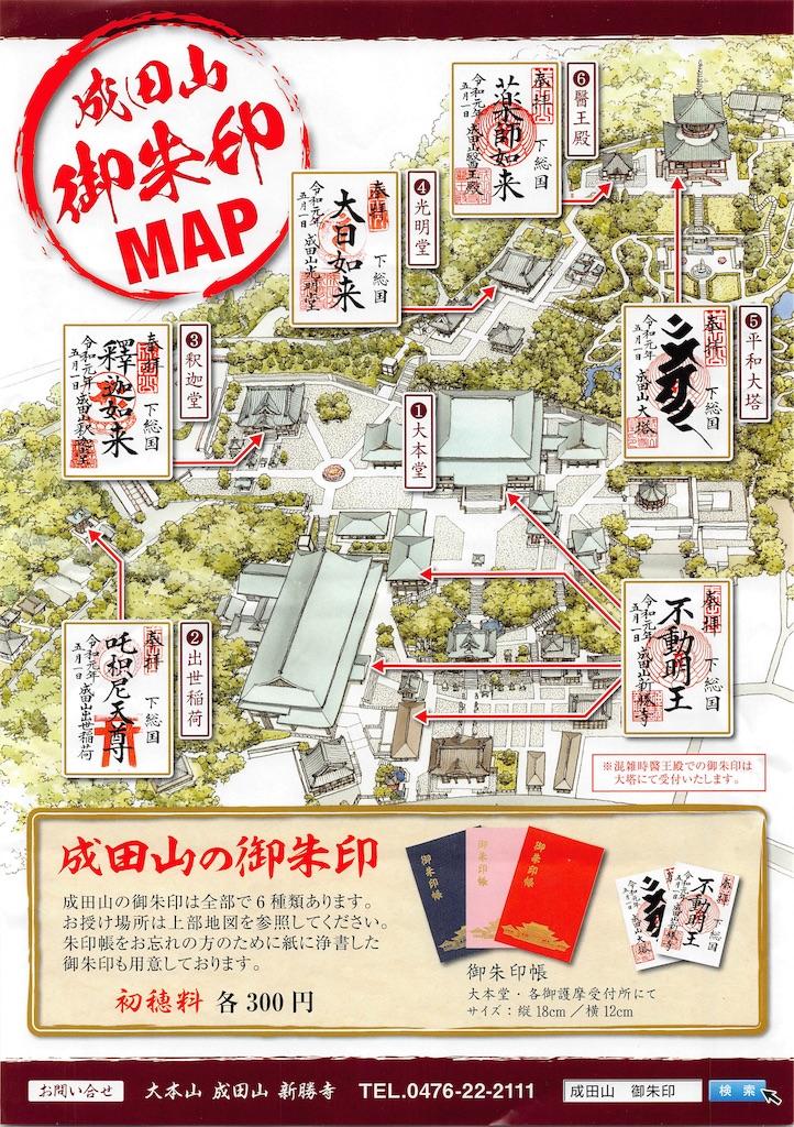f:id:tomohiko37_i:20190909121333j:image