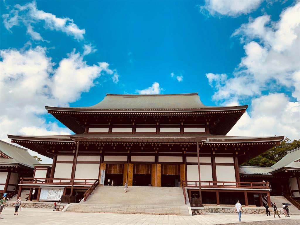 f:id:tomohiko37_i:20190909122025j:image