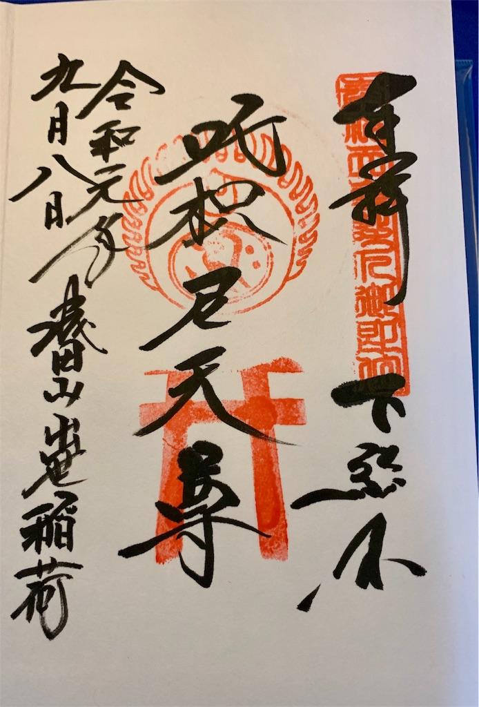 f:id:tomohiko37_i:20190909123359j:image