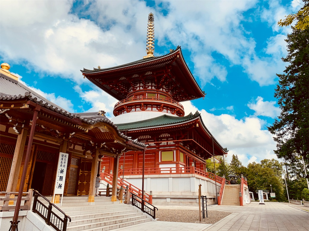 f:id:tomohiko37_i:20190909125637j:image