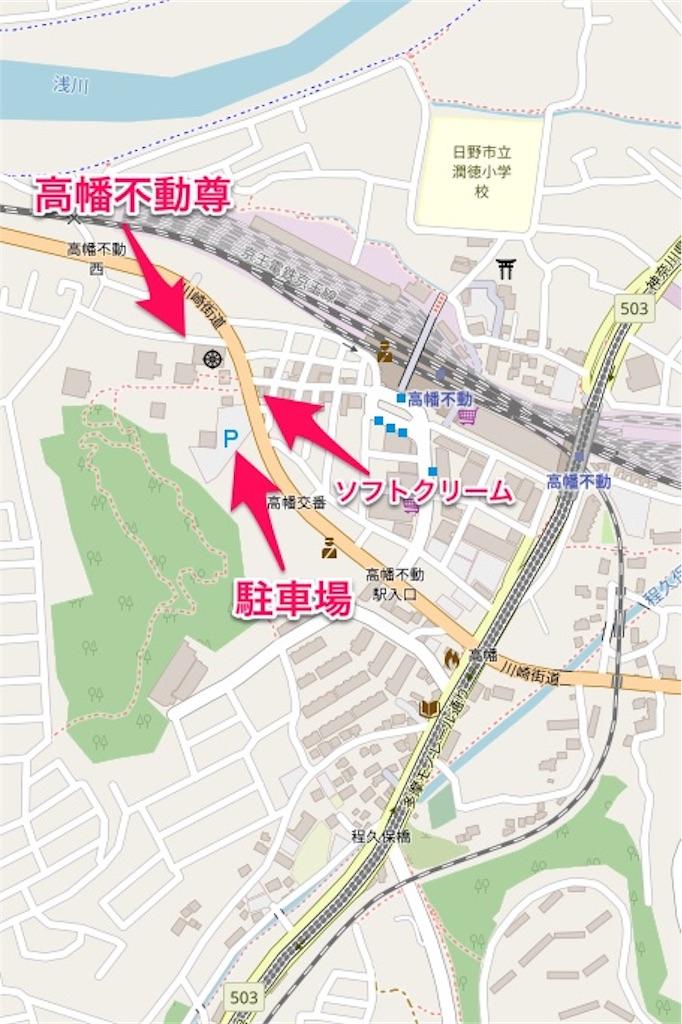 f:id:tomohiko37_i:20190911214148j:image