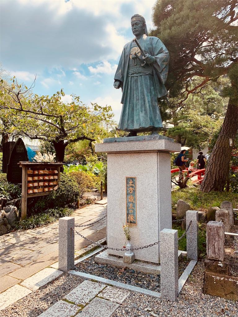 f:id:tomohiko37_i:20190911214817j:image
