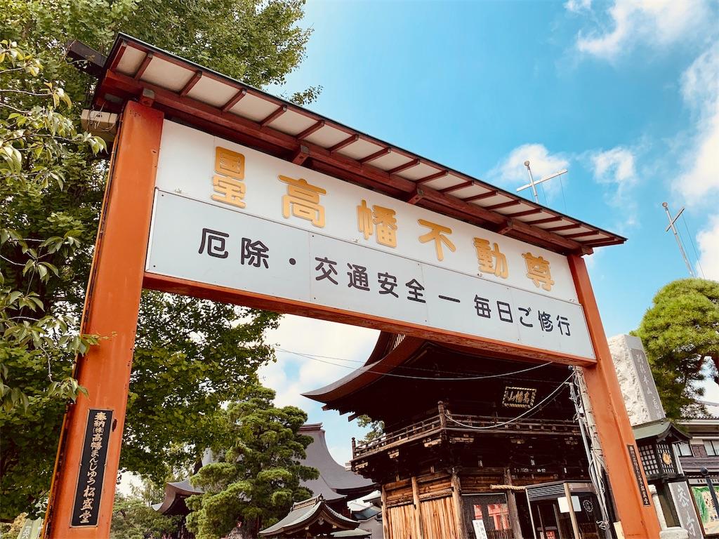 f:id:tomohiko37_i:20190911214838j:image