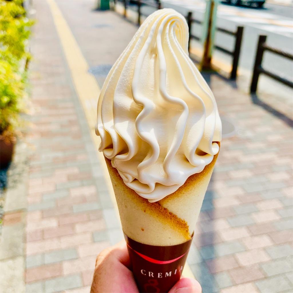 f:id:tomohiko37_i:20190911215727j:image