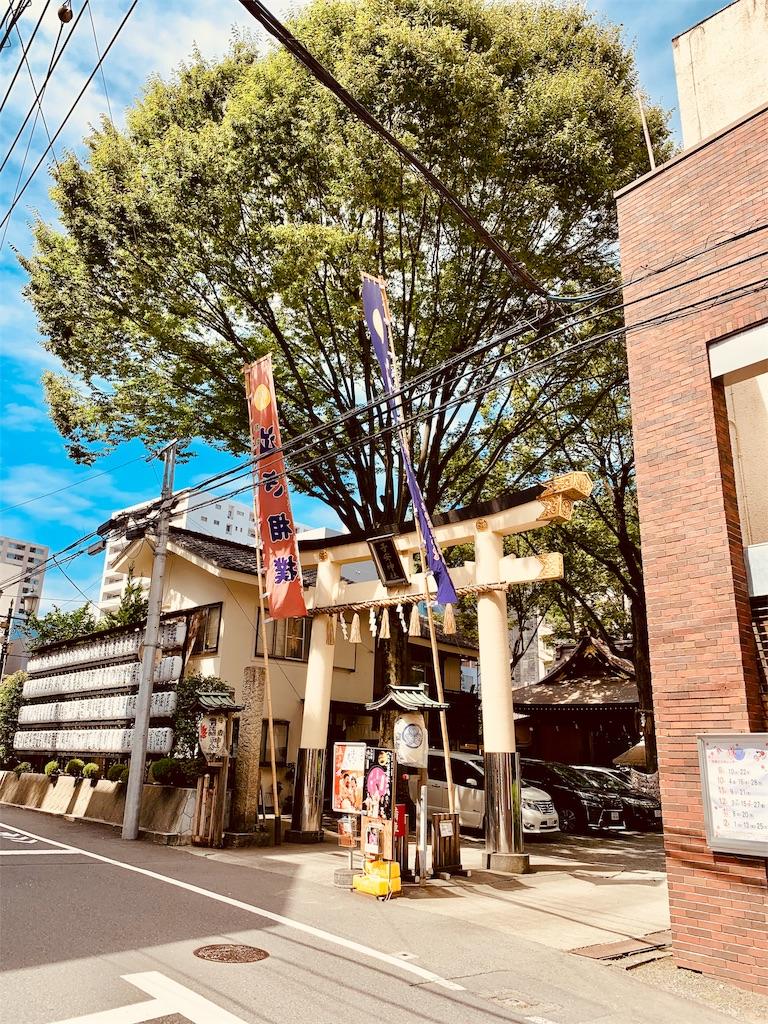 f:id:tomohiko37_i:20190916001629j:image