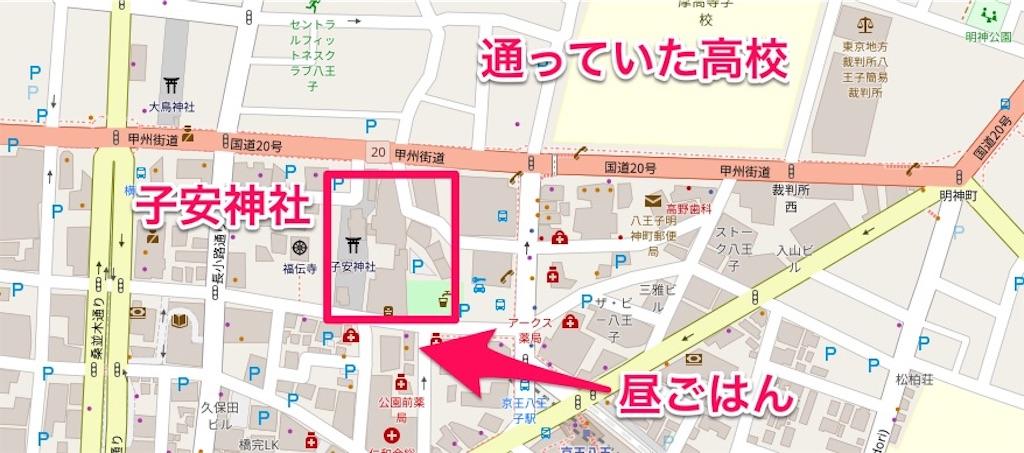 f:id:tomohiko37_i:20190916002340j:image