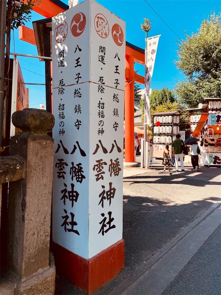 f:id:tomohiko37_i:20190917063151j:image