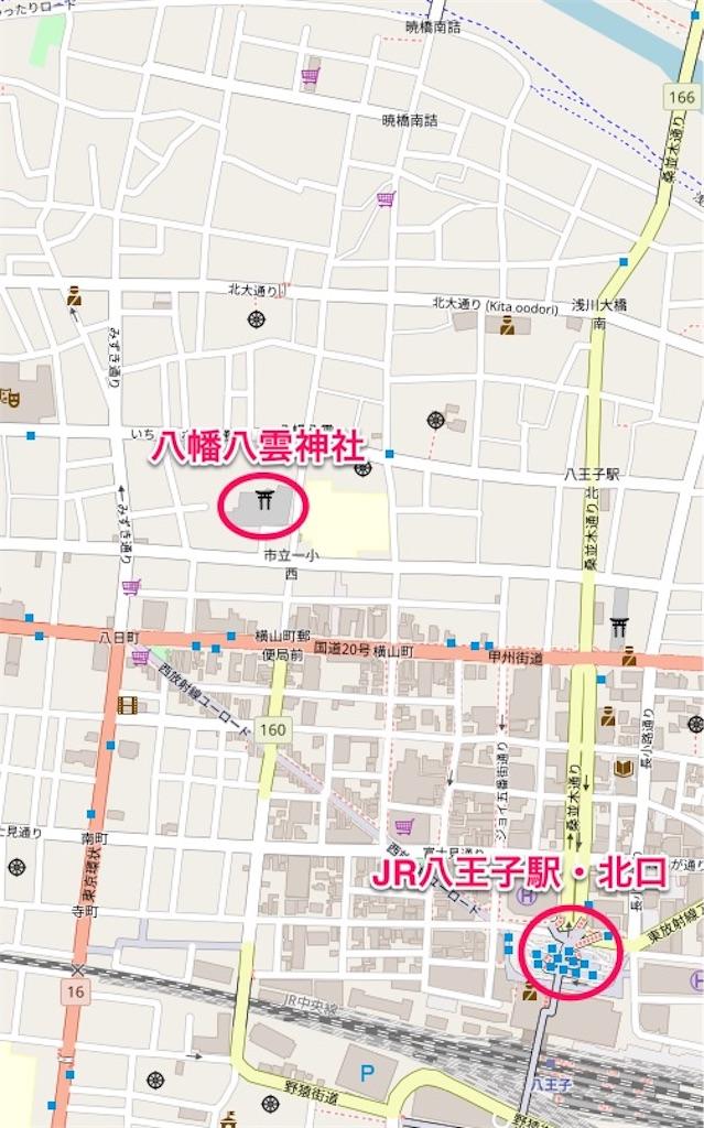 f:id:tomohiko37_i:20190917063205j:image