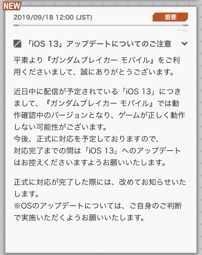 f:id:tomohiko37_i:20190918210443j:image