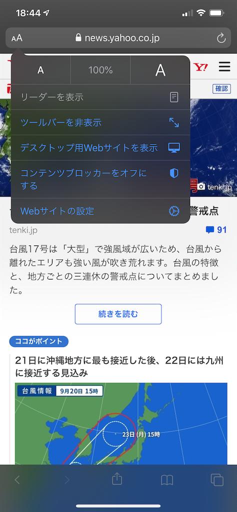 f:id:tomohiko37_i:20190920185606p:image