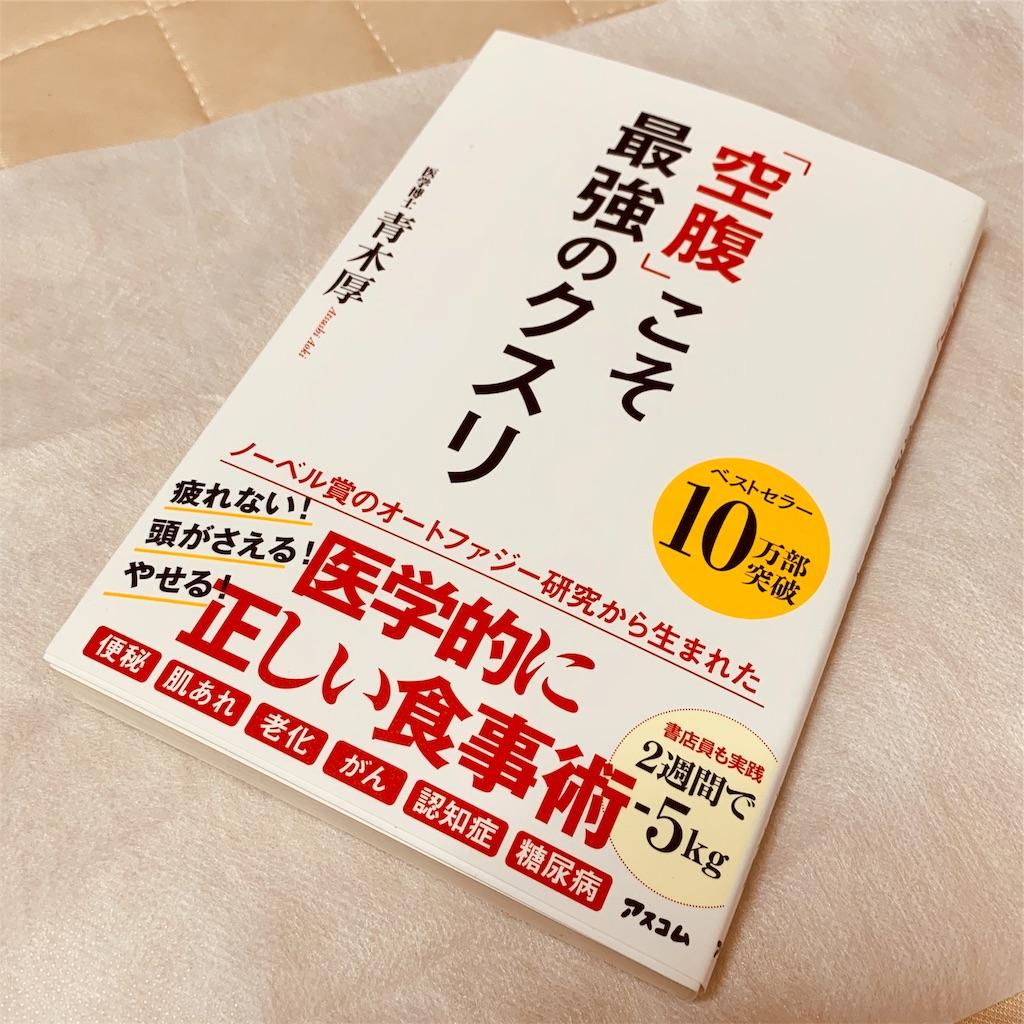 f:id:tomohiko37_i:20190921090500j:image