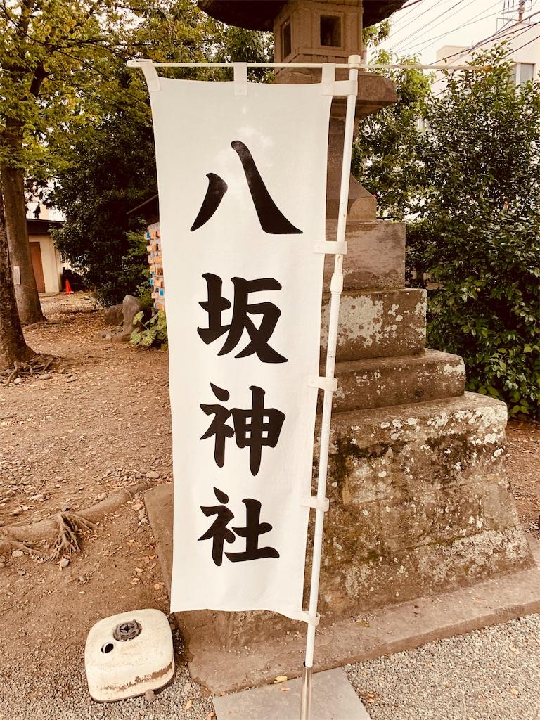 f:id:tomohiko37_i:20190924060132j:image