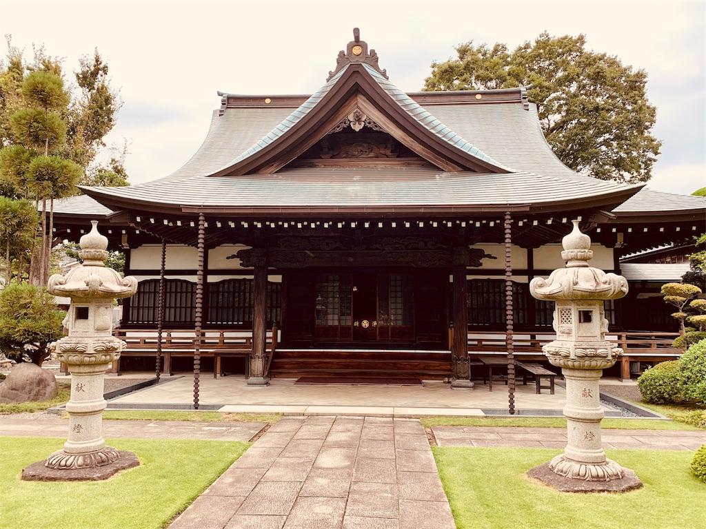 f:id:tomohiko37_i:20190924063231j:image