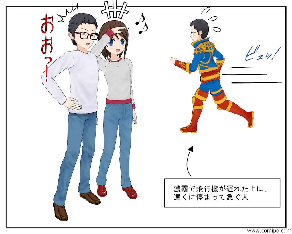f:id:tomohiko37_i:20191005002851p:image