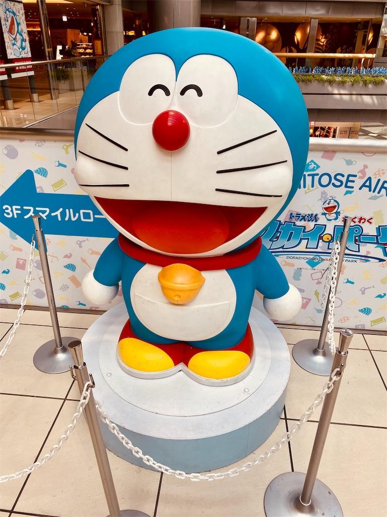 f:id:tomohiko37_i:20191007203849j:image