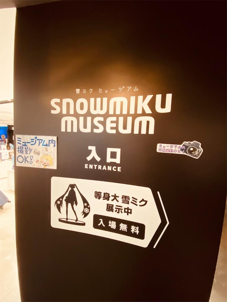 f:id:tomohiko37_i:20191007211745j:image