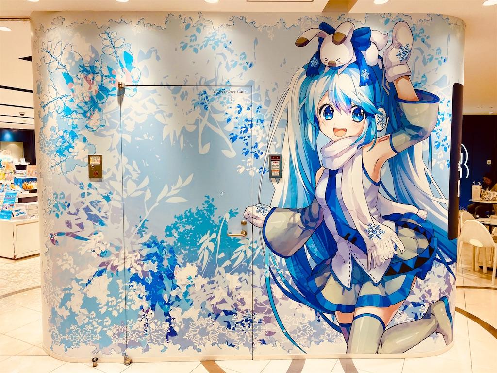 f:id:tomohiko37_i:20191007211751j:image
