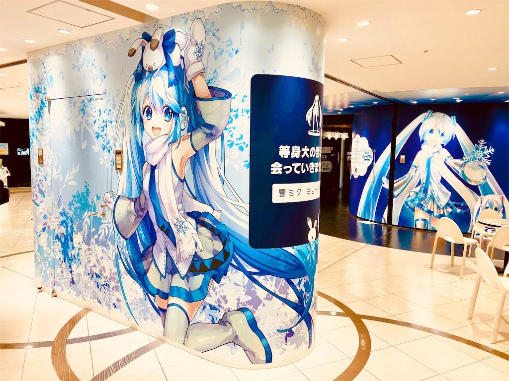 f:id:tomohiko37_i:20191007211758j:image