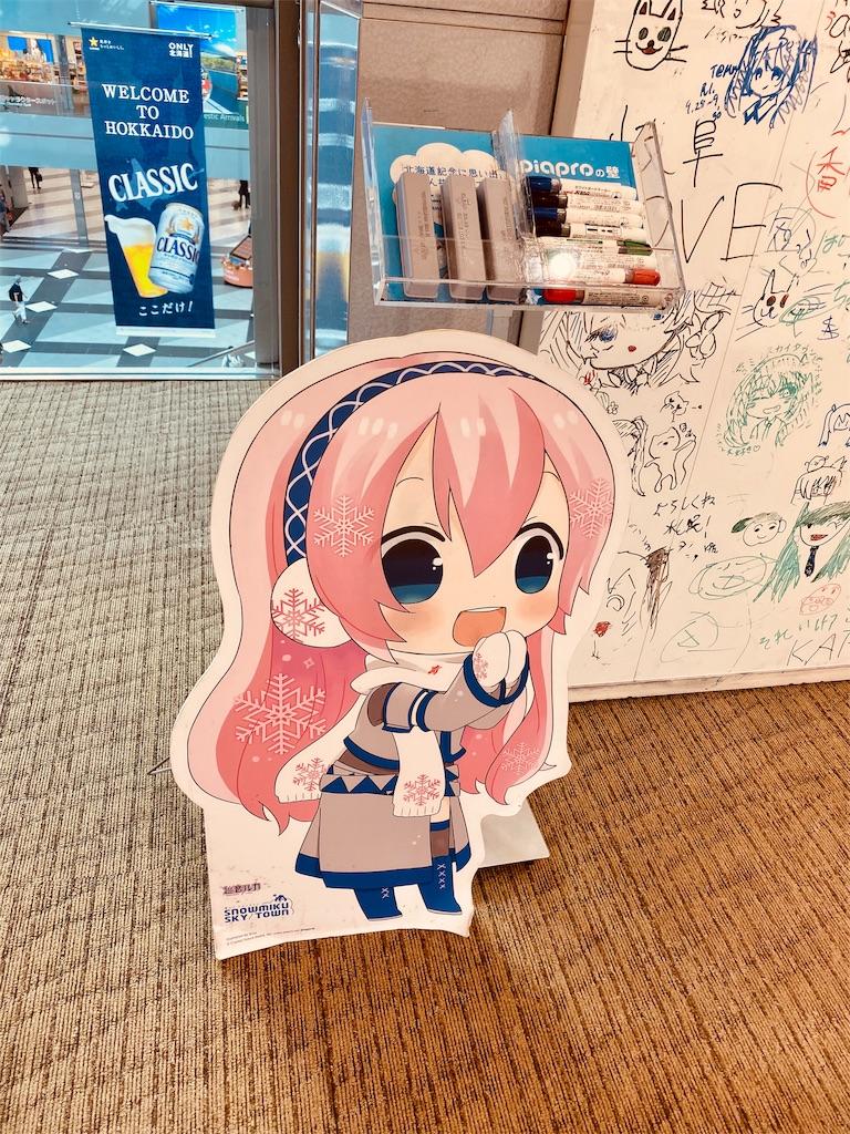 f:id:tomohiko37_i:20191007211802j:image