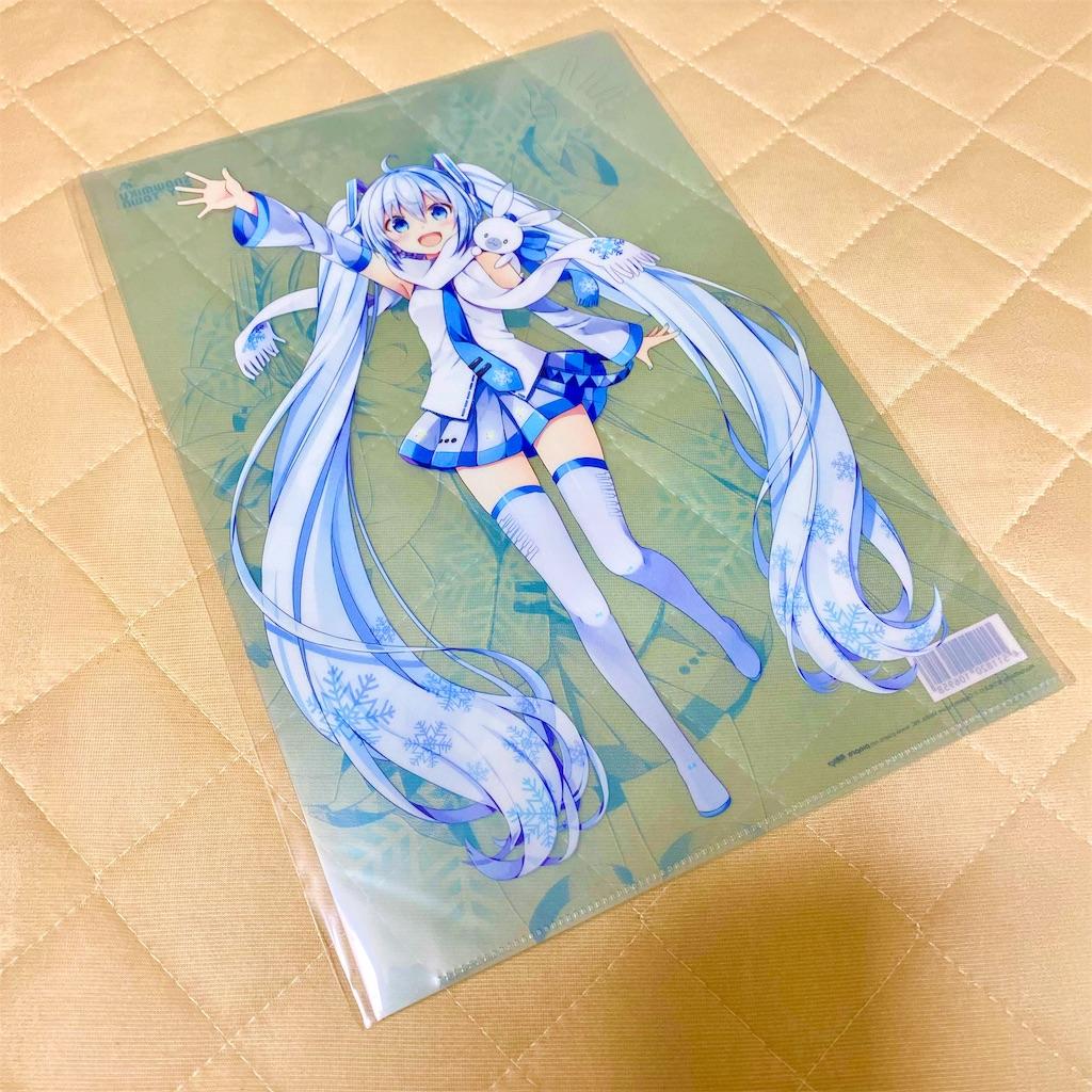 f:id:tomohiko37_i:20191007212311j:image