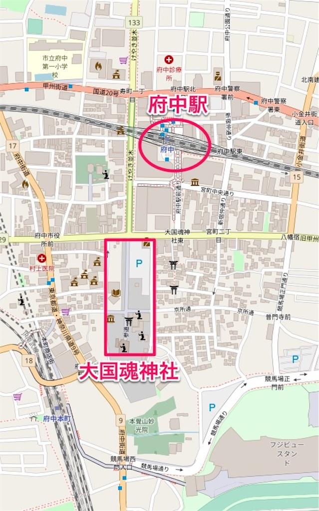 f:id:tomohiko37_i:20191008063953j:image