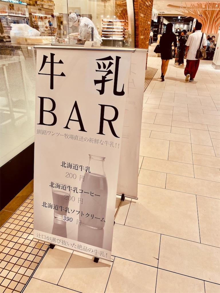 f:id:tomohiko37_i:20191011223958j:image