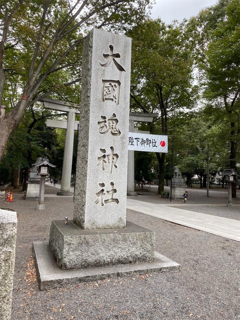 f:id:tomohiko37_i:20191011234616j:image