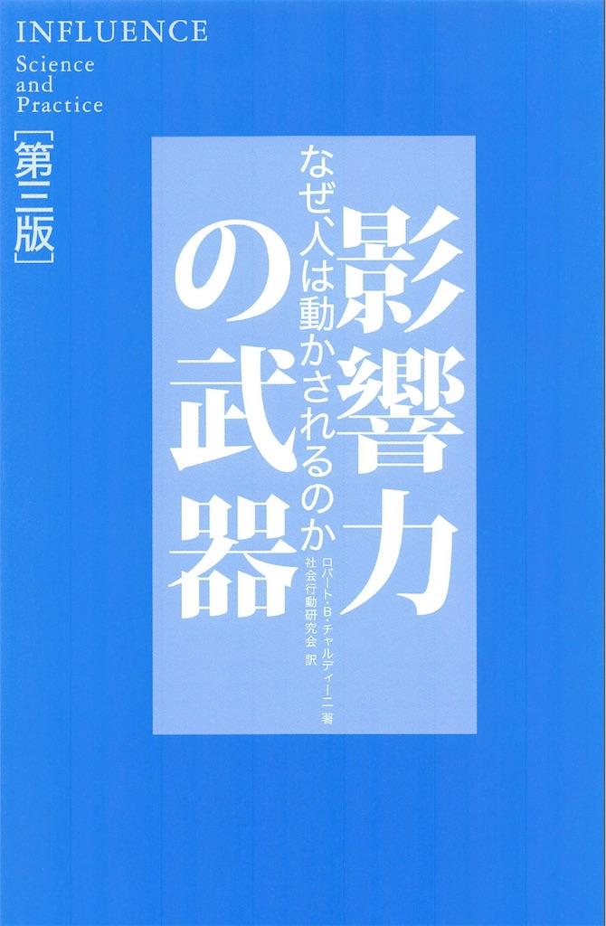 f:id:tomohiko37_i:20191018055625j:image:w250