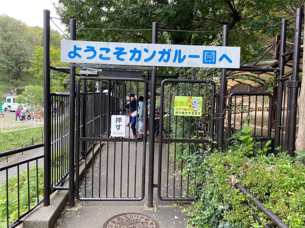 f:id:tomohiko37_i:20191025063311j:image