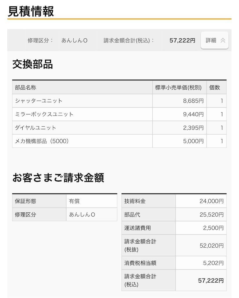 f:id:tomohiko37_i:20191028202600j:image